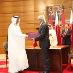 MATNUHPV cooperation Maroc Qatar 2